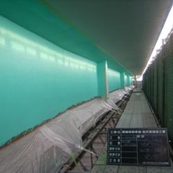 コンクリート片剥落防止対策工事
